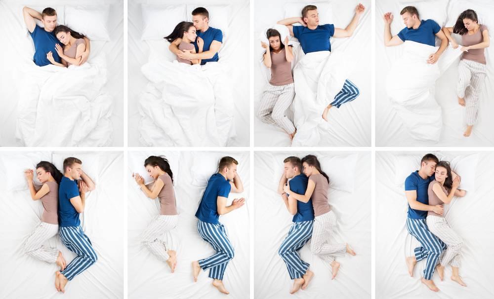 Sleeping Position Matters